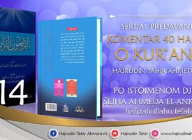 14 Komentar 40 hadisa o Kur'anu