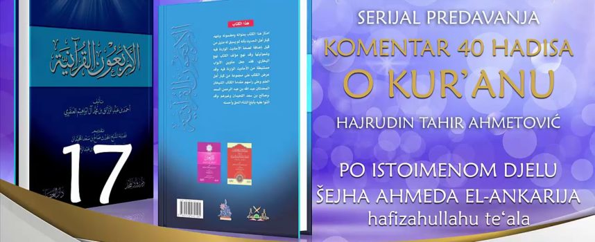 17 Komentar 40 hadisa o Kur'anu