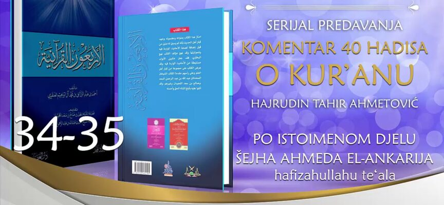 34-35 Komentar 40 hadisa o Kur'anu
