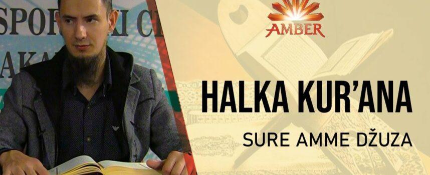 HALKA KUR'ANA (Sure Amme džuza) | Amar Gadžun